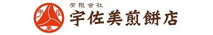 有限会社 宇佐美煎餅店
